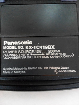 Фото: Радиотелефон Panasonic KX-TC419BX