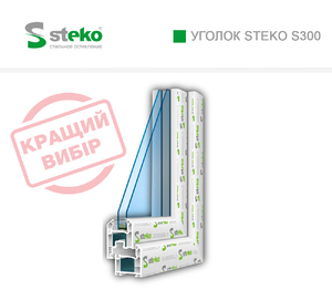 Фото: Металлопластиковые окна Steko S300 Steel Star