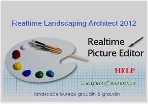 Фото: Русификатор Realtime Landscaping Architect
