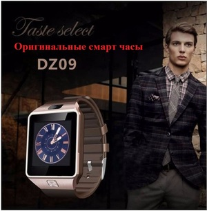 Elough DZ09 Smart Watch Bluetooth Смарт часы