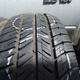 Michelin Energy XSE 175/70/14 (пара)