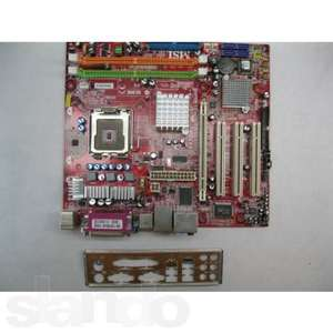 MSI 945GM3 Socket 775 mATX + Intel Celeron D326 2, 5 GHz + DDR2 2x512Mb