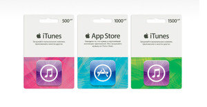 iTunes Gift Card Russia 1500 RUB