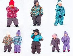 Распродажа Детская Зимняя Одежда