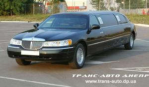 Аренда 9 метрового лимузина Lincoln Town Car Limo