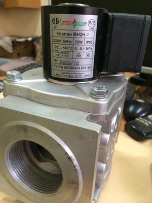 Клапан ВН 2Н-1 фл.